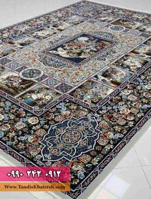 فرش 700 شانه
